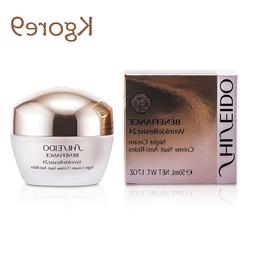 Shiseido Benefiance WrinkleResist24 Night Cream 50ml / 1.7 o