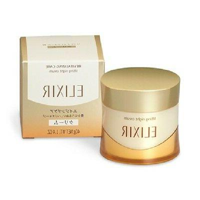 SHISEIDO ELIXIR SUPERIEUR Lifting Night Cream Hydrating Mois