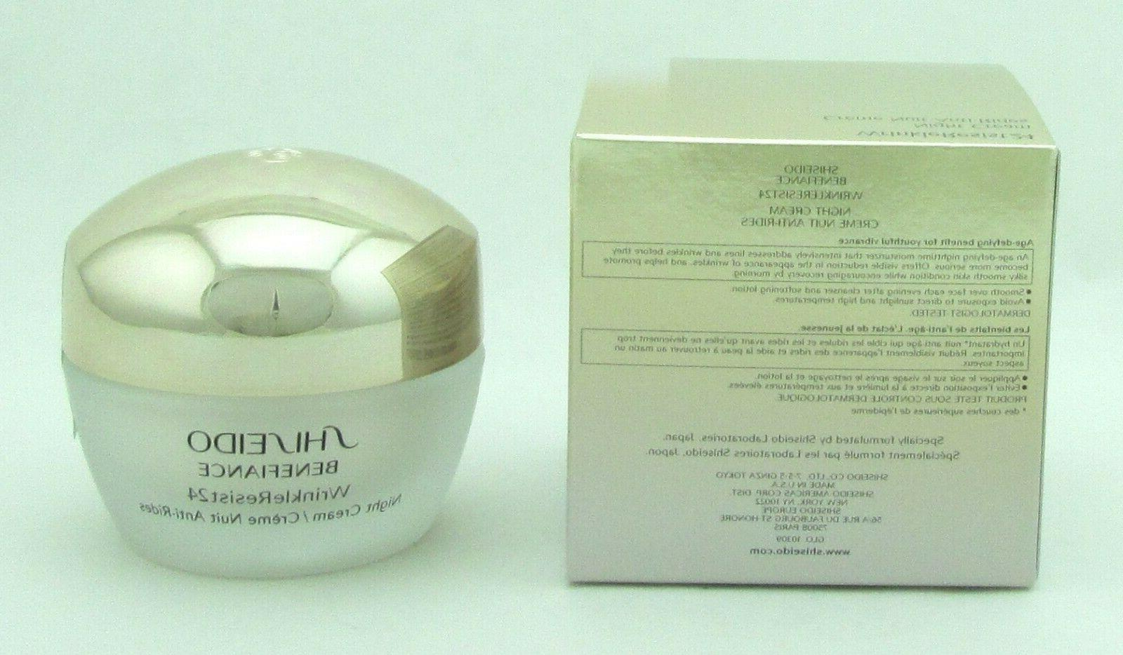 Shiseido Benefiance Cream 1.7 in