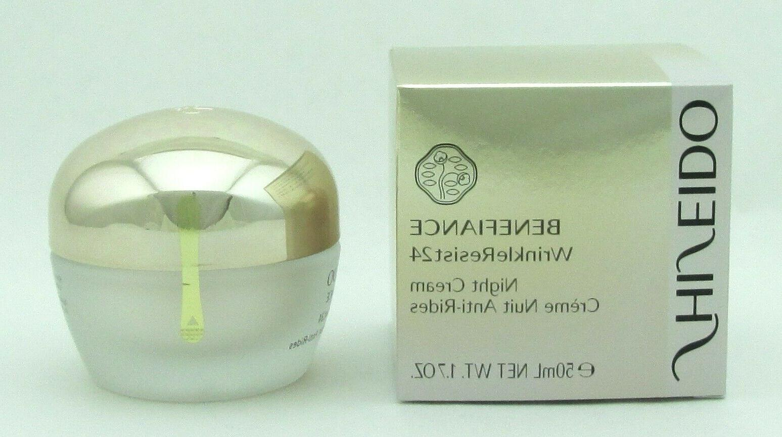 Shiseido Benefiance Cream oz in Box