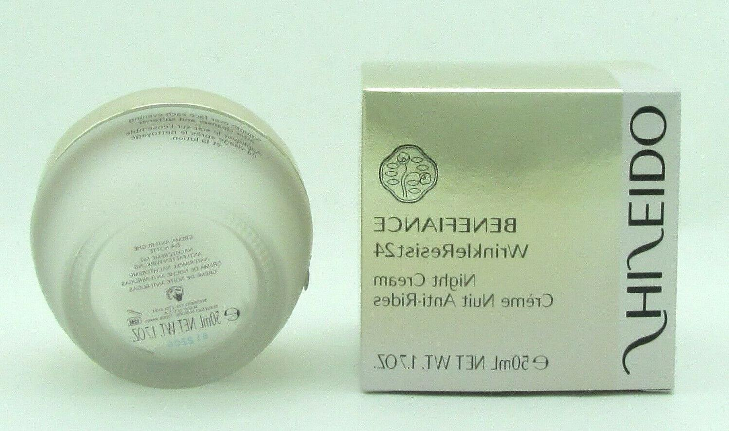 Shiseido Benefiance Night Cream 1.7 in Box