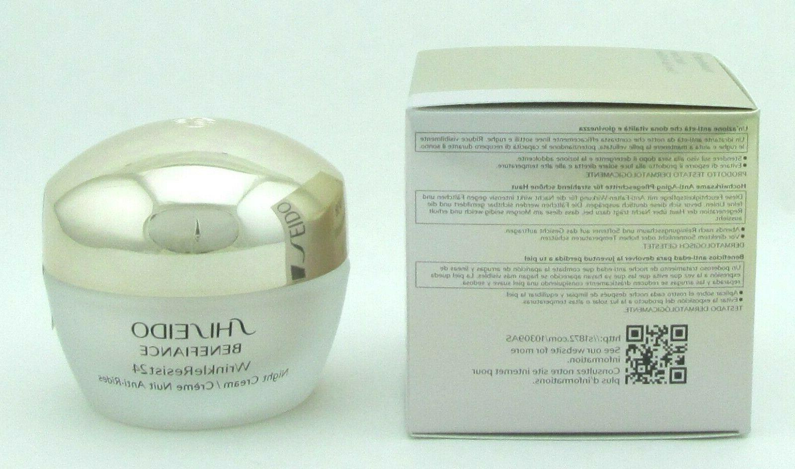 Shiseido Benefiance in Box