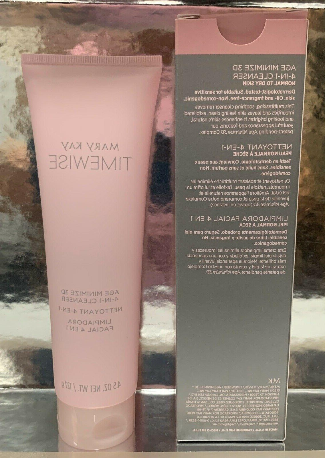 Mary Age Minimize Cleanser, Eye, Day, Night Cream ~