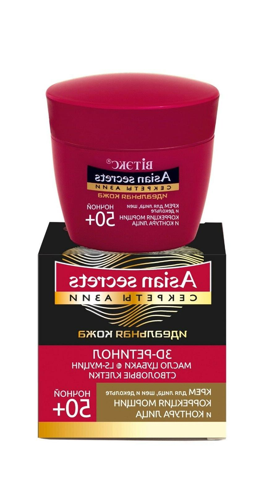 wrinkle and face contour correction night cream